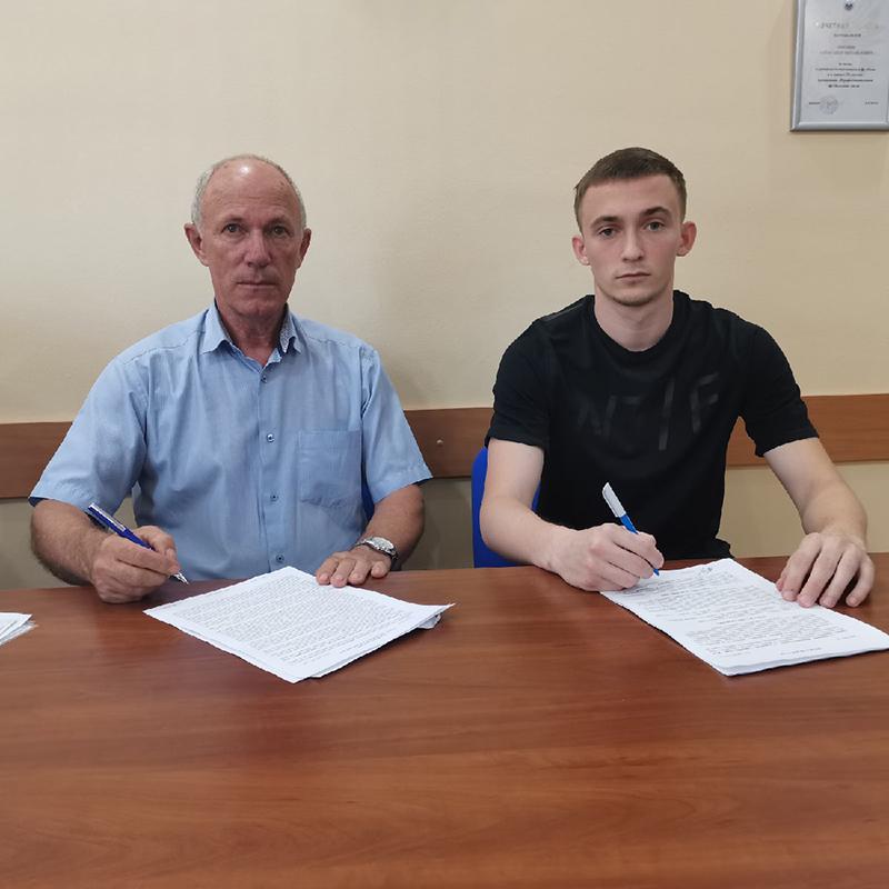 Dinamo molchanov