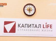 Kapital Life