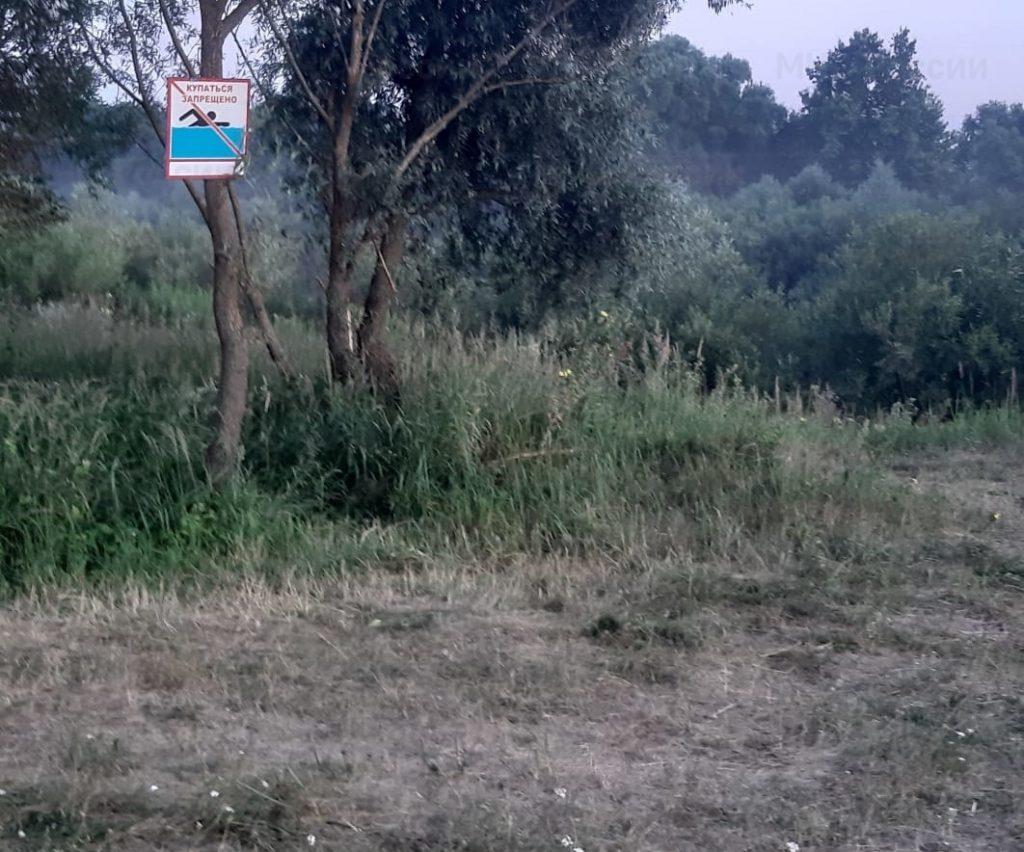 Mesto proisshestviya