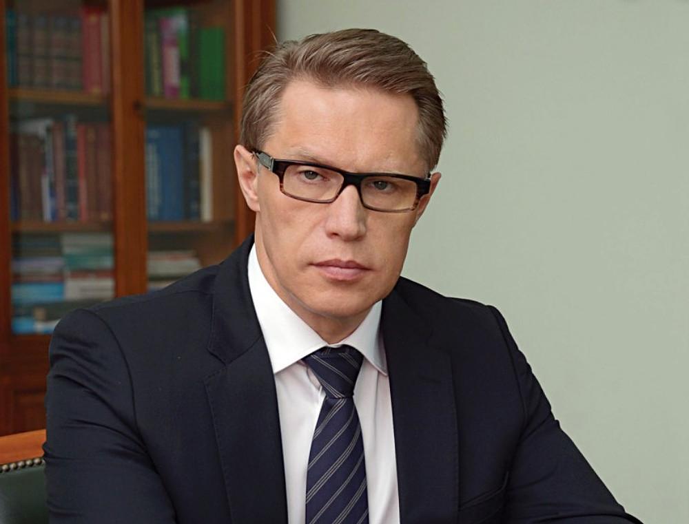 Mihail Murashko