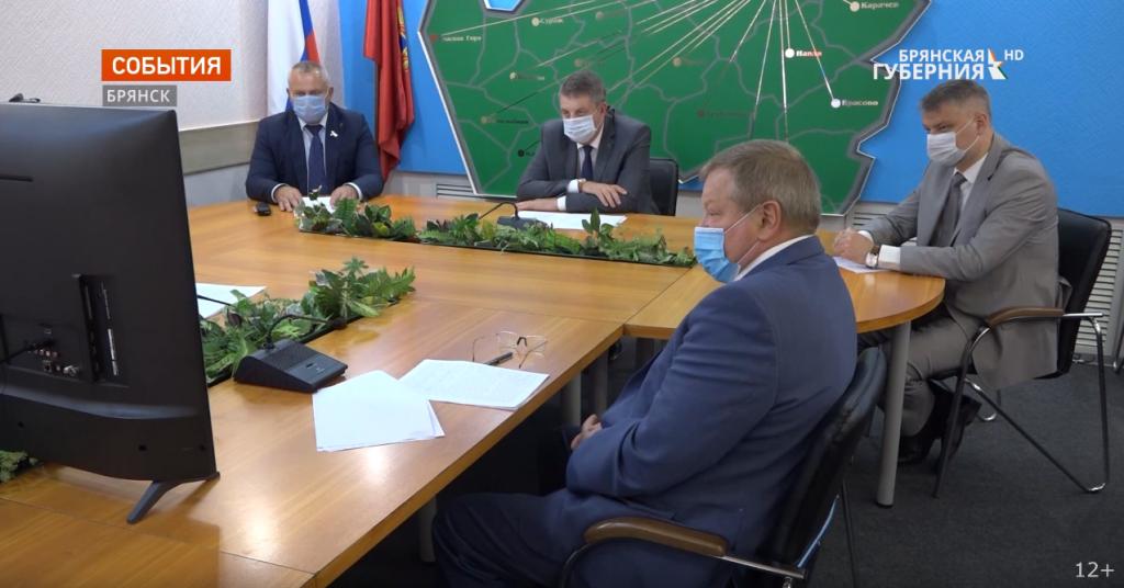 Screenshot 2021 07 01 at 19 15 33 Gubernator Bryanskoj oblasti prinyal uchastie v forume regionov Rossii i Belarusi