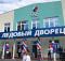 Screenshot 2021 07 07 at 19 58 04 GTRK Bryansk Za pyat let na Bryanshhine vozveli 35 sportivnyh obektov