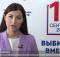 Screenshot 2021 07 23 at 12 51 16 Predsedatel Izbiratelnoj komissii Bryanskoj oblasti rasskazala o videonablyudenii na vybo...