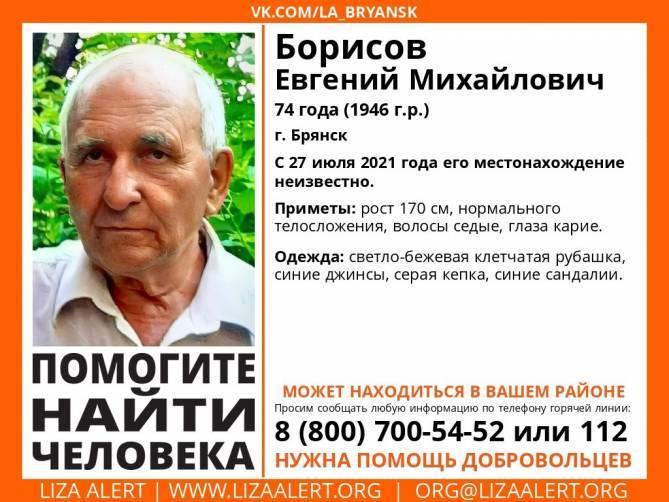 Screenshot 2021 07 29 at 15 08 20 GTRK Bryansk V Bryanske nashli zhivym 74 letnego Evgeniya Borisova