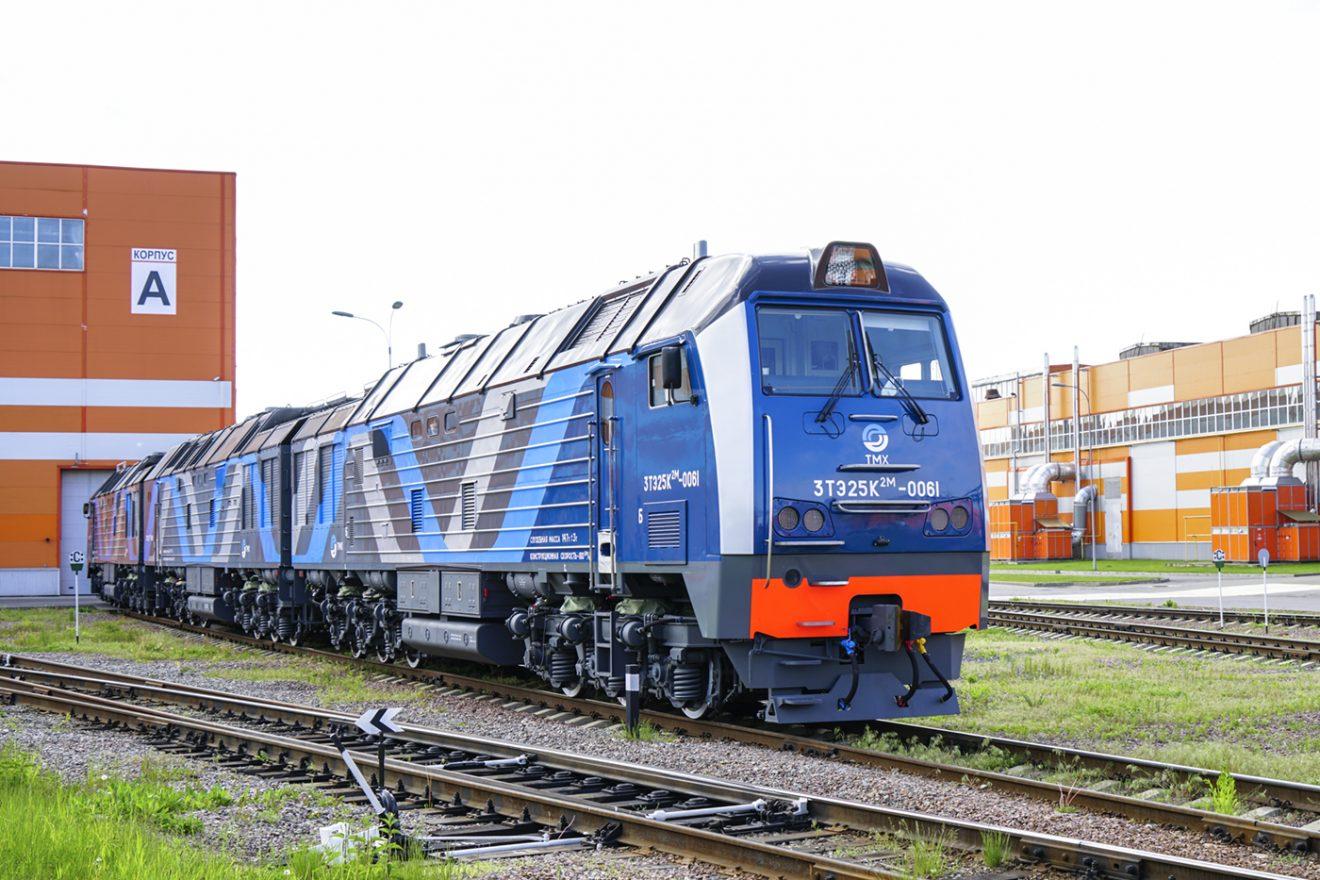 Локомотивы серии 3ТЭ25К2М