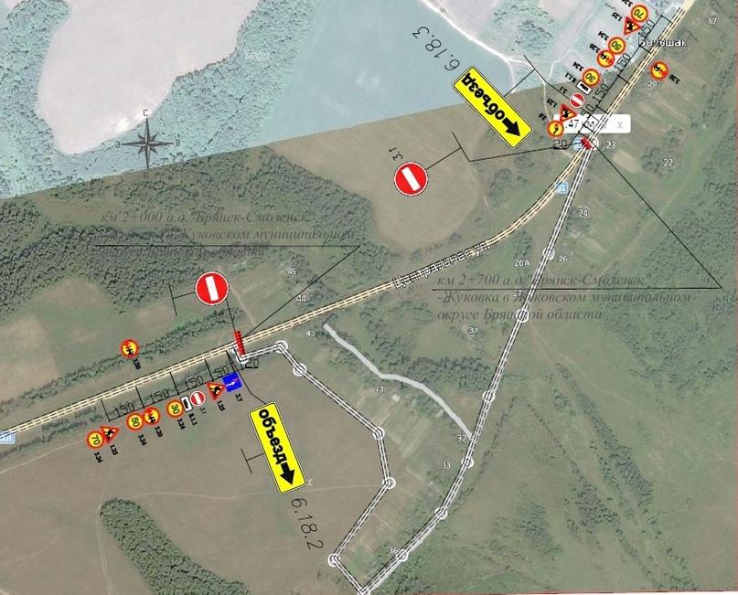 На брянской трассе в Жуковку вводятся ограничения движения
