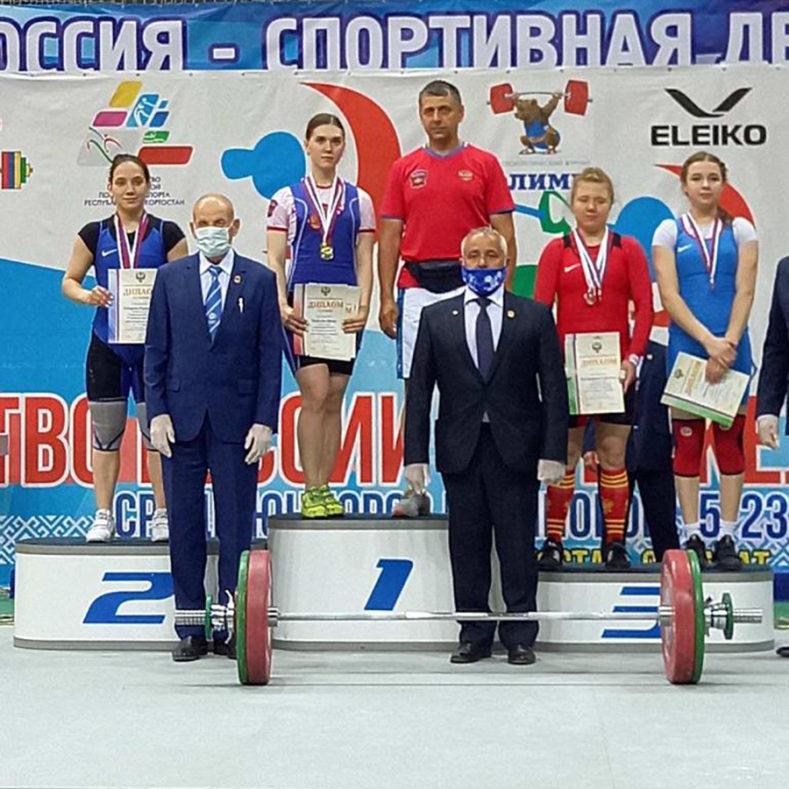 Tyazhelaya atletika