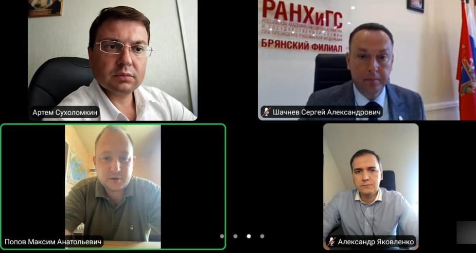 Эксперты обсудили конкурентность выборов в Брянской области