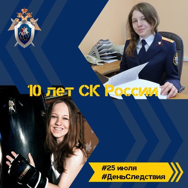 ZHanna Denisova0