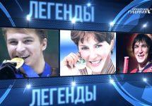 malenkie zvezdy bolshogo sporta
