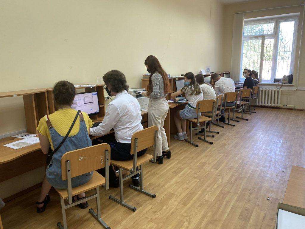 priyomnaya kampaniya 2
