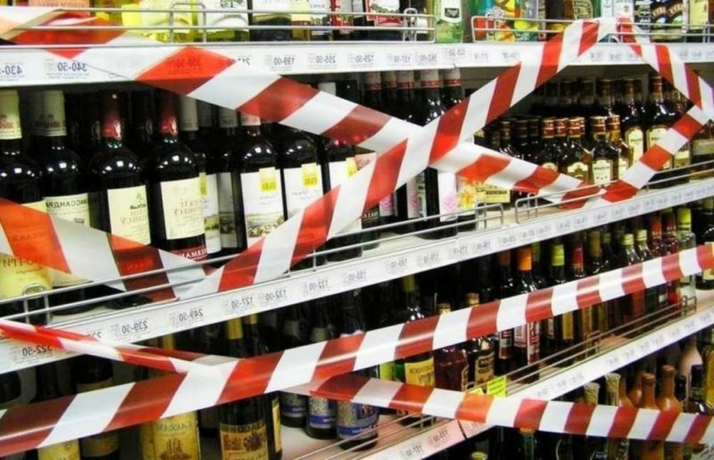 Запретят Продавать Алкоголь В Магазинах
