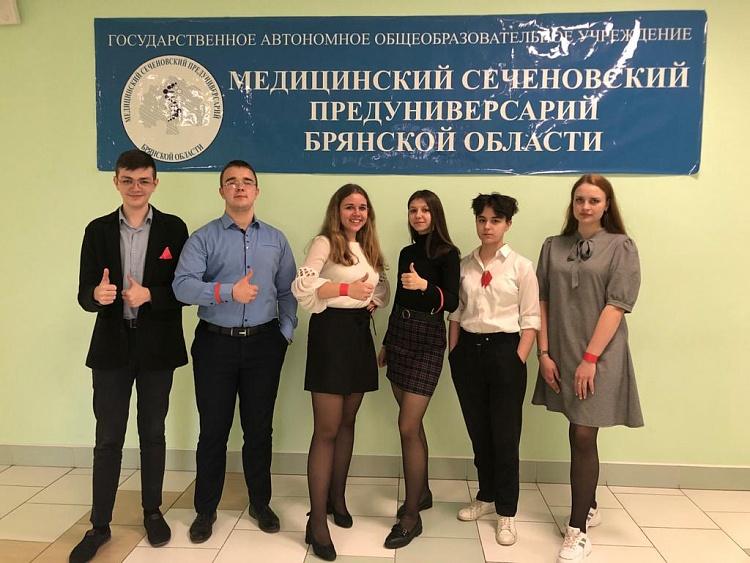 В Брянске продолжается набор школьников в Сеченовский предуниверсарий