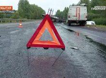 Avariya pod Dubrovkoj 31 08 21.SAJT0001272021 08 31 17 09 19