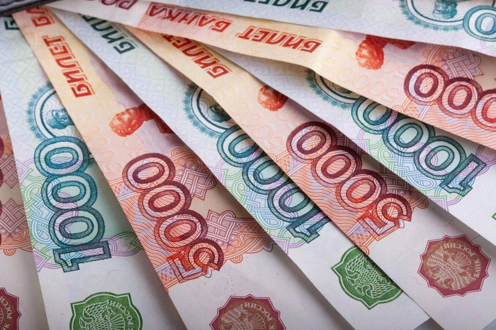 Оклады брянских учителей увеличат на 5 тысяч рублей с 1 сентября