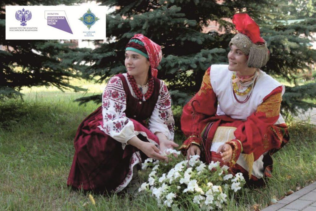 На Брянщине отсняли весь материал этнографического проекта о народном костюме