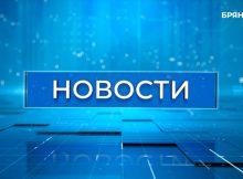 Novosti B24