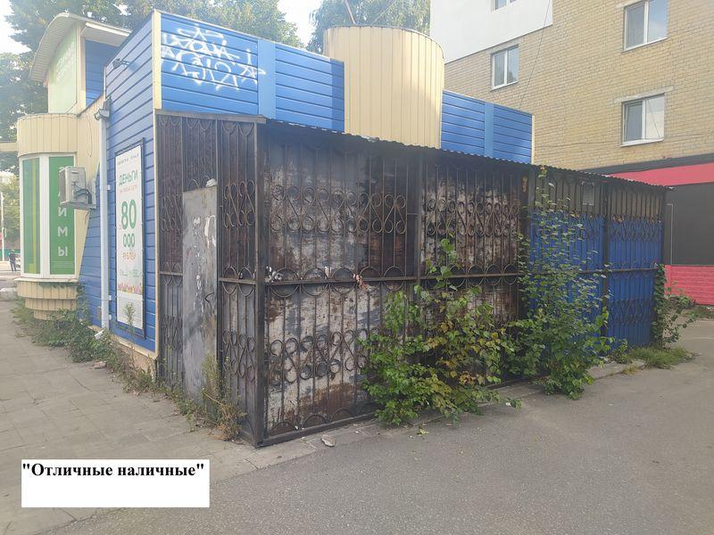 В Фокинском районе Брянска «Отличные наличные» развели антисанитарию