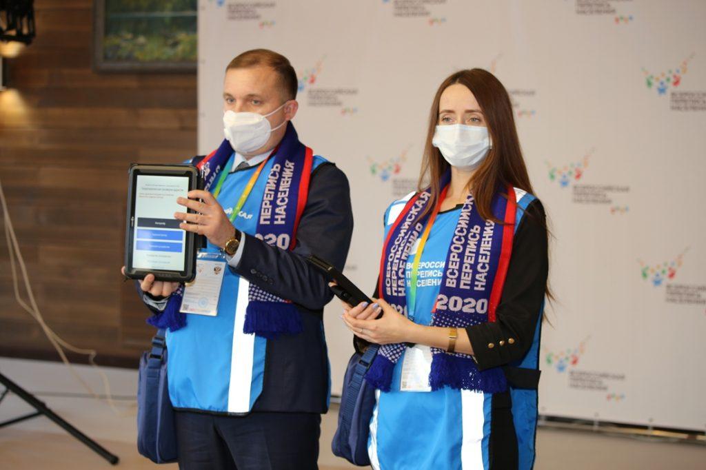 В Брянской области объявлена мобилизация добровольцев переписи