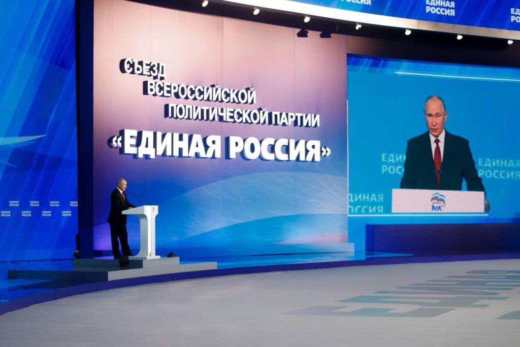 Владимир Путин поддержал мораторий на проверки малого бизнеса в 2022 году