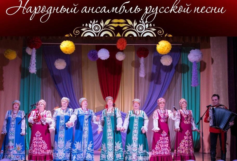 Vorozheya