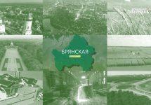 Zemlya bryanskaya. SEVSK 28 08 210001622021 08 31 16 34 03