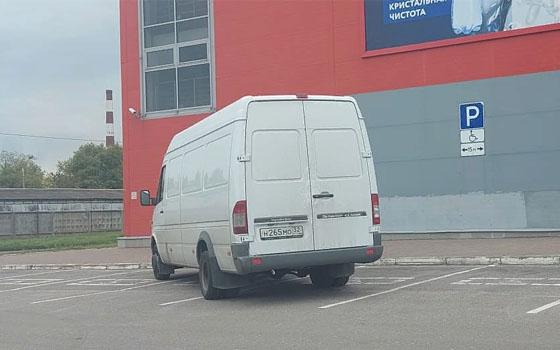 В Брянске автохам на микроавтобусе занял три места на парковке для инвалидов