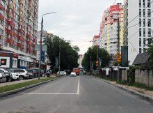 В Брянске провели капремонт участка дороги на улице Степной