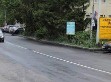 В Брянске отремонтировали дорогу на переулке Осоавиахима
