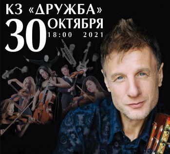 Брянцев пригласили на концерт харизматичного ДиДюЛи