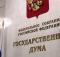 Брянский эксперт высказался о конкуренции на грядущих выборах в Госдуму