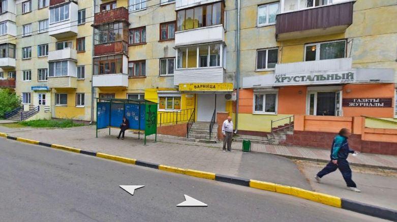 В Брянске остановку «Магазин «Восход» предложили переименовать в «МФЦ»