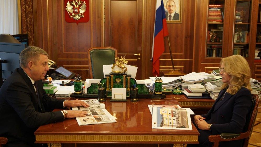 Вице-премьер Татьяна Голикова отметила успехи Брянской области в сфере здравоохранения
