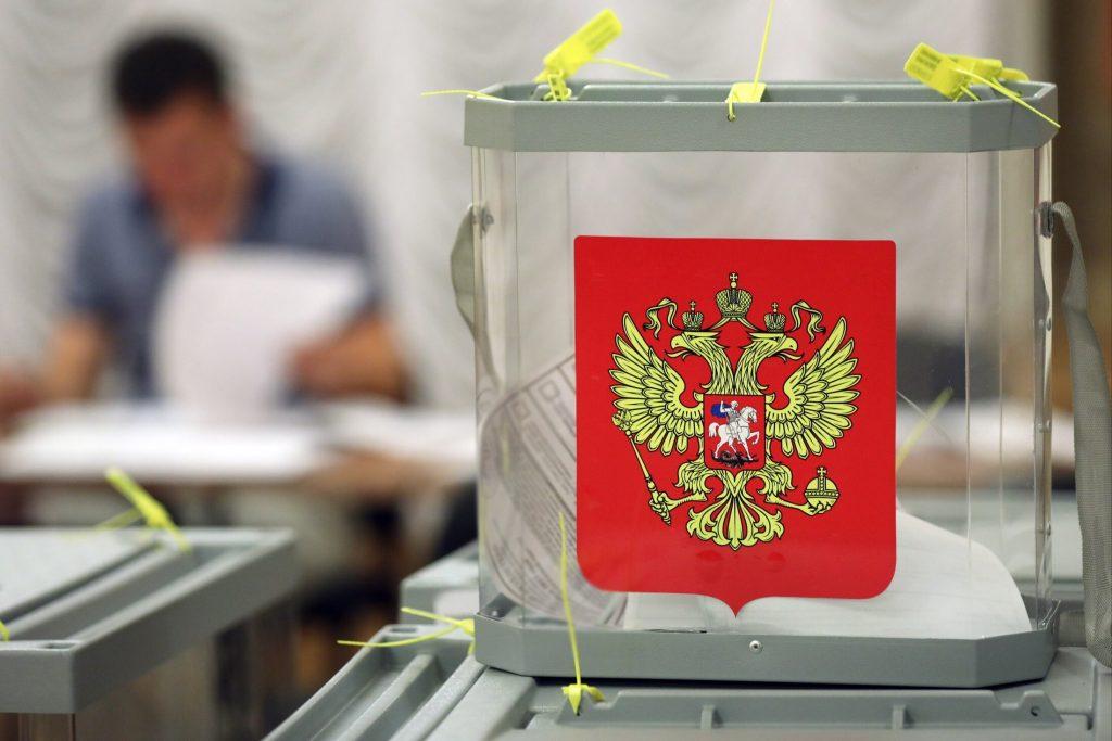 Избирательная комиссия Брянской области устроила квест «Знаем и выбираем»