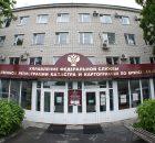В Брянской области благодаря региональной власти ЕГРН наполняется недостающими сведениями