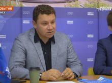 В Брянске эксперт ОНФ Николай Алексеенко поговорил на равных с будущими строителями
