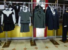 В Брянске пройдет конкурс на лучший комплект одежды для школьников