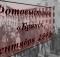Фотовыставка «Брянск сентября 1943 года» откроется на Партизанской поляне