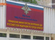 Брянцы перевели телефонным и кибермошенникам за сутки около 8 миллионов рублей
