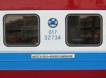 В ноябрьские праздники Москву и Новозыбков свяжут дополнительные поезда