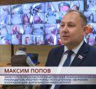 Брянский эксперт подчеркнул важность роли наблюдателей в процессе контроля за выборами