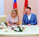 В Брянске зарегистрировали брак тысячной в этом году пары на День города