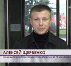Кандидат в депутаты Госдумы от Брянщины убедился в соблюдении санитарных мер на участках