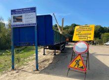 К концу сентября в брянском городе Сельцо сдадут в эксплуатацию новый мост