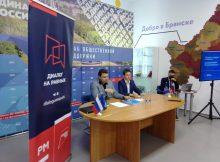 Федеральный эксперт ОНФ Николай Алексеенко встретился с брянскими студентами