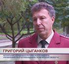 Санитарный врач рассказал о мерах защиты брянских избирателей на участках