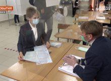 Vybory Agafonova 19 09 210003792021 09 19 17 11 27