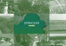 Zemlya bryanskaya LOGO