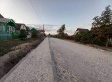 В Брянске отремонтируют проезд от улицы Почтовой до Желябова