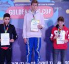 Брянский пловец Артем Бородин взял три золота на международном турнире